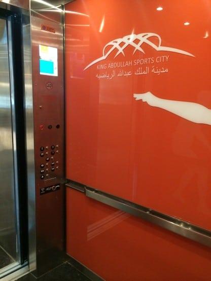 G&R Custom Elevator Cabs Custom Interior KASC