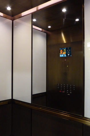 260 E. Chestnut   Chicago, IL. © G&R Custom Elevator Cabs, 2352 Station Parkway NW Minneapolis, MN 55304